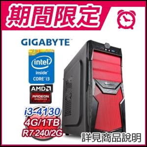 ☆期間限定★ Intel 技嘉B85平台【烈燄戰魂】i3-4130雙核 R7 240-2G獨顯 1TB 燒錄電腦