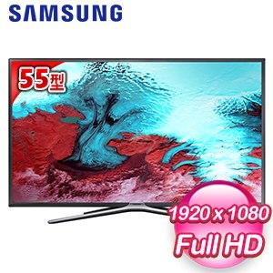 【SAMSUNG三星】55型FHD聯網液晶電視(UA55K5500AW)