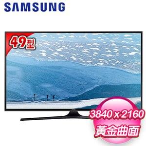 【SAMSUNG三星】49型曲面4KUHD聯網液晶電視(UA49KU6300W)