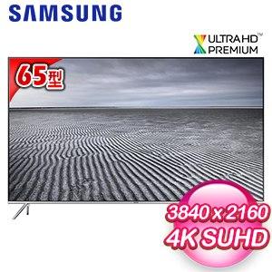 【SAMSUNG三星】65型超4KSUHD聯網液晶電視(UA65KS7000W)