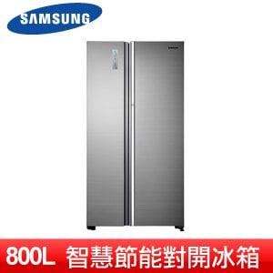 【SAMSUNG三星】800L藏鮮愛現門對開冰箱(RH80H90007H/TW)