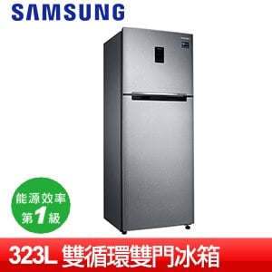 【SAMSUNG三星】323L雙循環上下門冰箱(RT32K5535SL/TW)