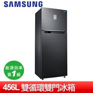 【SAMSUNG三星】456L雙循環上下門冰箱(RT46K6235BS/TW)