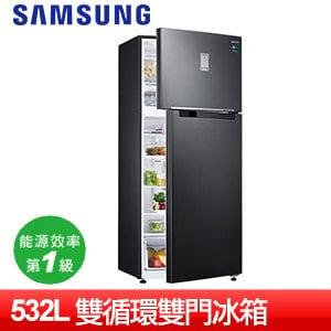 【SAMSUNG三星】532L雙循環上下門冰箱(RT53K6235BS/TW)