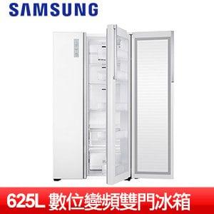 【SAMSUNG三星】625L對開冰箱(RH60H8170WZ/TW)