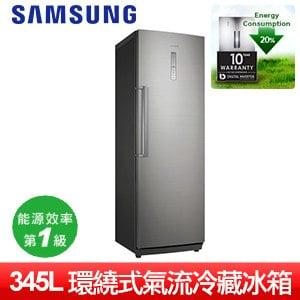 【SAMSUNG三星】345L單門右開冷藏TWIN冰箱(RR35H61157F/TW)