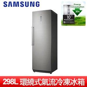 【SAMSUNG三星】298L單門左開冷凍TWIN冰箱(RZ28H61557F/TW)