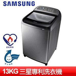 【SAMSUNG三星】13KG直立式雙效單槽洗衣機(WA13J5750SP/TW)