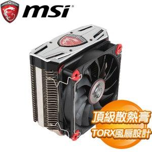 MSI 微星 Core Frozr L CPU塔型散熱器