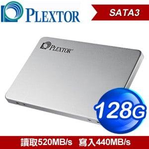 Plextor 浦科特 S2C~128G 2.5吋 SSD固態硬碟