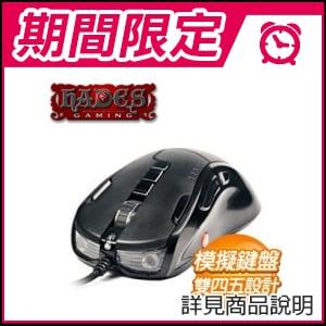 ☆期間限定★ 哈帝斯 Phorcy H8 黑 電競遊戲鼠 ★送電競鼠墊