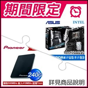 ☆期間限定★ 華碩 X99-DELUXE USB3.1 LGA2011V3主機板+Pioneer APS-SL2 240G SSD(x2)