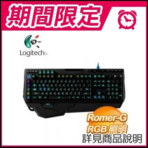 ☆期間限定★ 羅技 G910 ORION SPARK 英文 機械式鍵盤