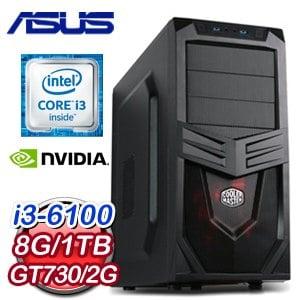 華碩 H170 平台【步步高升】Intel i3-6100 8G 1TB GT730 高效能獨顯電腦
