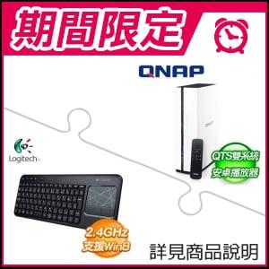 ☆期間限定★ QNAP TAS-168-0102N-01 NAS伺服器+羅技 K400r 無線觸控板鍵盤