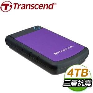 Transcend 創見 Storejet 25H3P 4TB USB3.1 2.5吋 軍規級抗震外接硬碟《紫》