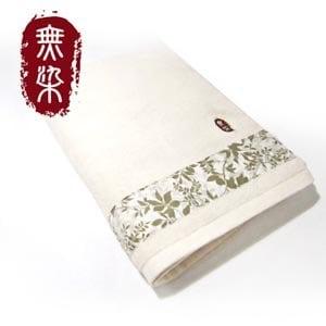 洽維無染 綠葉浴巾(68x130cm)