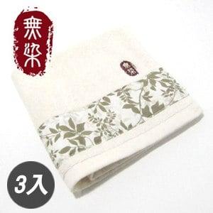 洽維無染 綠葉方巾 3入(33x33cm)