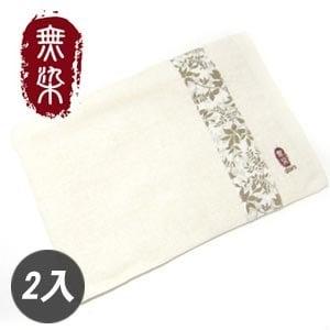 洽維無染 綠葉枕巾 2入(51x76cm)