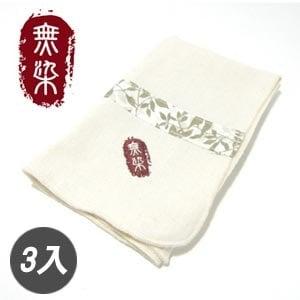 洽維無染 綠葉手帕 3入(30x30cm)