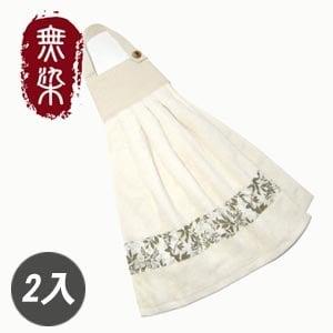 洽維無染 綠葉擦手巾 2入(33x40cm)