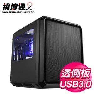 視博通 小尖兵 USB3 電腦機殼