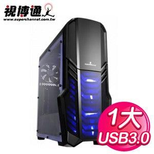視博通【未來戰士】ATX電腦機殼《黑》