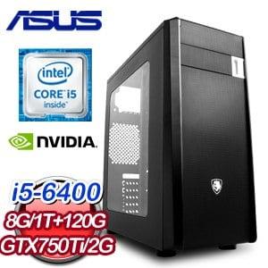 華碩 H170 平台【九霄雲外】Intel Core i5-6400 120G SSD GTX750TI 2G獨顯電競電腦