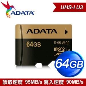ADATA 威剛 XPG 64G microSDXC UHS-I U3 記憶卡
