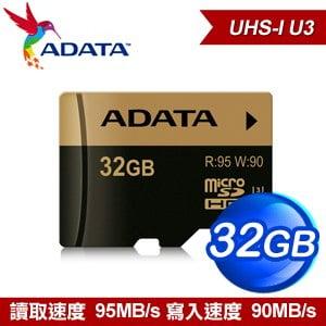 ADATA 威剛 XPG 32G microSDHC UHS-I U3 記憶卡