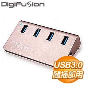 伽利略 U3H04FD USB3 4Port HUB《玫瑰金》