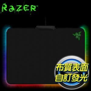 Razer 雷蛇 Firefly CLOTH 烈焰神蟲 滑鼠墊(RZ02-02000100-R3M1)