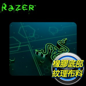Razer 雷蛇 Goliathus Mobile 電競鼠墊《小》(RZ02-01820200-R3M1)