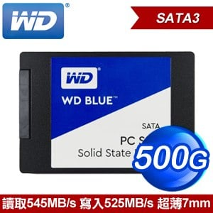 WD 威騰 SSD 500G 2.5吋固態硬碟《藍標》