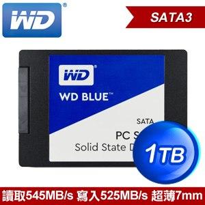 WD 威騰 SSD 1TB 2.5吋固態硬碟《藍標》