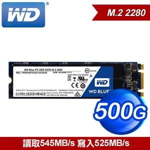 WD 威騰 SSD 500G M.2 2280 SATA 固態硬碟《藍標》