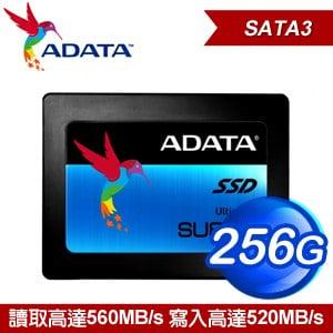 ADATA 威剛 Ultimate SU800 256G SSD固態硬碟