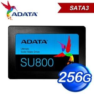 ADATA 威剛 Ultimate SU800 256G 2.5吋 SATA SSD固態硬碟(讀:560M/寫:520M/TLC)