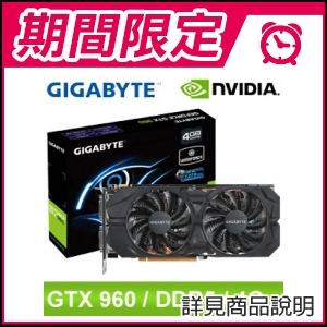 ☆期間限定★ 技嘉 N960WF2OC-4GD PCIE顯示卡