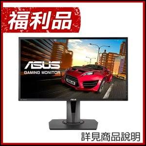 福利品》ASUS 華碩 MG248Q 24型 電競液晶螢幕