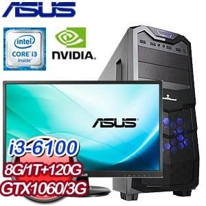 華碩 B150 平台【所向披靡】Intel i3-6100 8G 120G SSD GTX1060獨顯飆速電腦+華碩 VA249NA 24吋寬螢幕