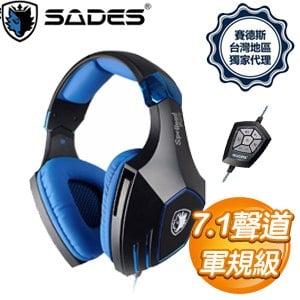SADES 賽德斯 SPELLOND PLUS 狼鑽S USB7.1 震動電競耳麥