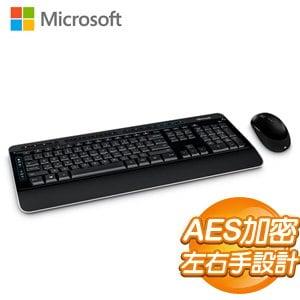 Microsoft 微軟 無線鍵盤滑鼠組3050