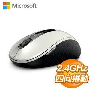Microsoft 微軟 無線行動滑鼠 4000《白》