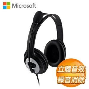 Microsoft 微軟 LifeChat 耳機麥克風 LX-3000
