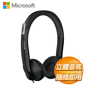 Microsoft 微軟 LifeChat 耳機麥克風 LX-6000