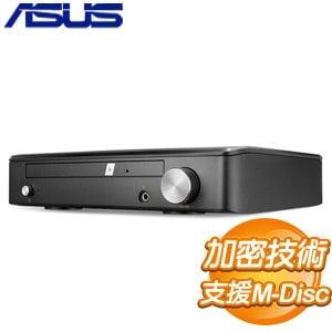 ASUS 華碩 Impresario SDRW~S1 LITE 外接式多 DVD燒錄機 燒