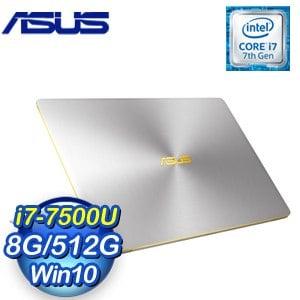 ASUS 華碩 UX390UA-0111C7500U 筆記型電腦《石英灰》
