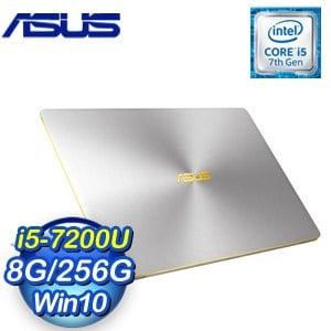ASUS 華碩 UX390UA-0161C7200U 12吋筆記型電腦《石英灰》