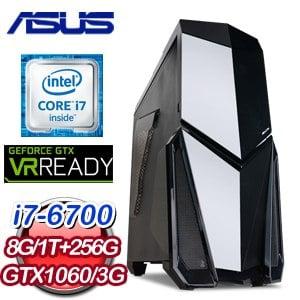 華碩 Z170 平台【蓋世英雄】Intel Core i7-6700 256G SSD GTX1060 3G獨顯飆速機